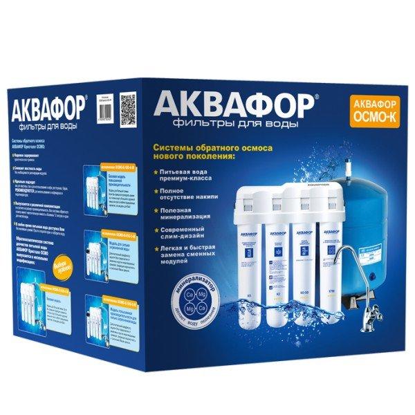 Аквафор ОСМО-Кристалл 50 исп.4М